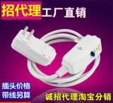 帶線漏電保護插頭,漏電保護插頭廠家,熱水器漏電保護插頭 K3-10;