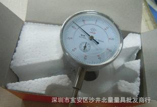 哈尔滨款指针式百分表0-10mm 精度0.01mm 深度百分规