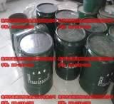 铁合金 金属铬 基本小金属 高温合金产品;