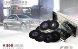 德国正版黑胶发烧天碟 5CD+1DVD 价值398元 每人限购9套 汽车影音;