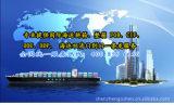 二手交通工具 國際海運 散貨拼箱國際海運 集裝想海運;
