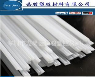 塑料焊条 pvdf塑料焊条 PVDF焊条 二氟焊条 批发商 可零售;