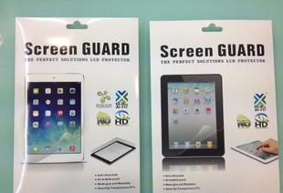 现货批发手机ipad贴膜包装盒 定做产品保护膜电子彩盒 订做纸盒;