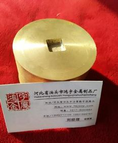 Botou factory direct cleaning port DN50-DN150 copper cleaning port drainage system