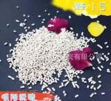大量現貨直銷高效干燥性能分子篩;
