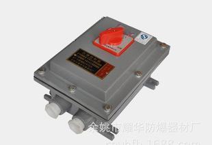 防爆器材厂家供应高品质防爆控制箱;