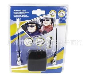 摩托车头盔对讲机摩托车通讯同车对讲机前后座对讲机摩托车耳机