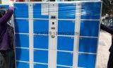 商业场所专用设备 智能条码存包柜 24门超市行李寄存柜;