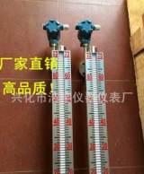 厂家直销 UHZ519C型侧装磁翻板液位计 带远传液位计;
