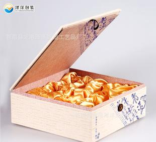 Custom high-end gift box of tea packing box wine gift box special paper bronzing process gift box