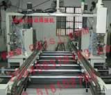 非标自动化机械设备设计机械手;