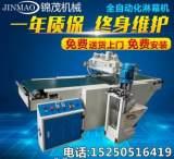 厂家提供定做平面uv淋幕机 uv淋涂机 油漆淋幕机 自动涂装设备;