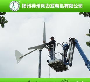 新品上市风能发电设备3KW风力发电机 智能风力发电机;