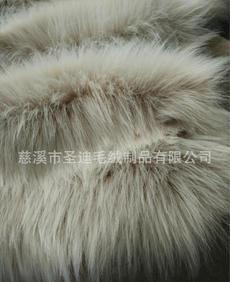 Цыси плюшевые завод] [производственно - большой заказ приморского плюшевые бежевый имитация меха волосатый создал мех лиса