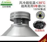 新款热销车间集成工业天棚超市照明 LED150W工矿灯 专利超低价;