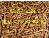燃料生物能源厂家供应生物颗粒锯末颗粒秸秆颗粒燃料木屑颗粒;