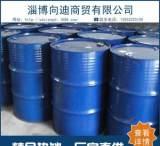 现货供应山东二甲苯 烃类二甲苯工业级 二甲苯分析纯 厂家直销;