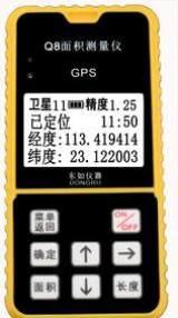 Q8 测亩仪高精度土地面积测量仪,GPS农田林地测量仪,测亩仪;