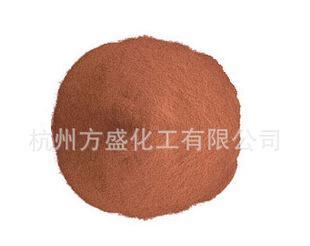 雾化铜粉 海绵铜粉 超细铜粉 纯铜粉 摩擦材料用铜粉;