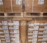 低价厂家直销900*1200cm货柜缓冲气垫集装箱充气袋物流辅助器材;