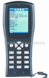 供应F2智能终端电子巡更系统;