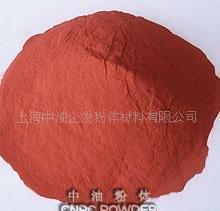 供应超细铜粉;