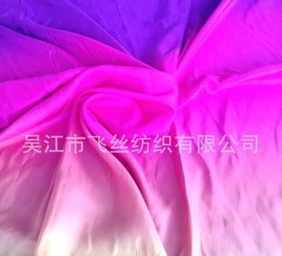 100% шелковых тканей, 16mm двойной шелк шелковый дворец постепенное изменение окраски, шелковые постепенное изменение окраски