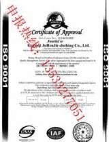 废电子电器公司申请办理ISO1质量管理体系认证证书废电子电器;