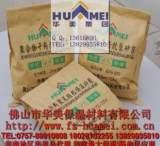 供应聚合物砂浆 胶粉聚丙颗粒保温砂浆 玻化微珠保温砂浆;