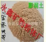 推荐冶金球团、铸造钻井、石棉保温材料用优质膨润土 永鑫矿产;