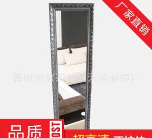 The bathroom mirror salons Jingtai full-length mirror h-50 silver long-term supply of good quality