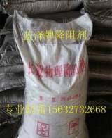 降阻剂性能特点-防雷避雷产品;