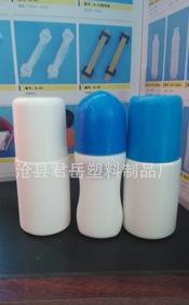 販売各種ボール瓶医薬用走珠瓶瓶人体マッサージ選べるカラバリ品質保障