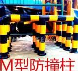 顺宇热销加油站M型防撞柱 u型防撞柱 挡车杆批发零售交通设备;