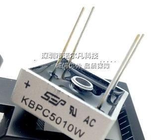 供应整流桥 KBPC5010W 圆脚方桥 5010桥堆 整流器件 50A 1000V;