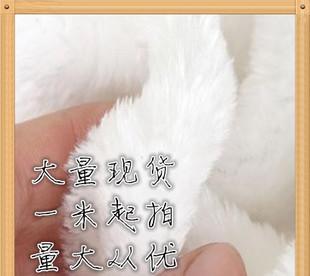 утолщение плюш сократить круг супер мягкий белый кашемир супер мягкой пряжа искусственный мех белый бархат