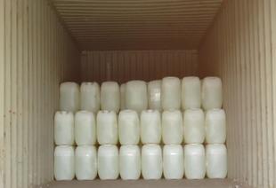 厂家低价供应二特戊基过氧化物;