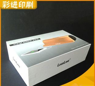 厂家生产 手机移动电源包装盒 电子产品通用包装盒;
