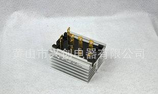 专业供应三相40A中功率电子整流器 整流器件;