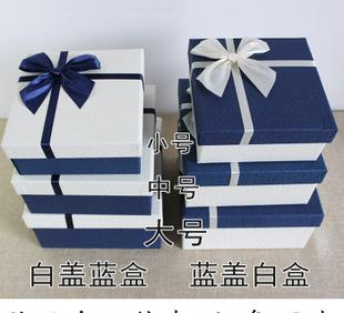 Three sets of high-grade classic simple square paper gift box gift box manufacturers spot wholesale Taobao explosion models