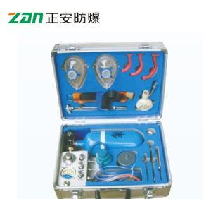 【正安防爆】MZS30自动苏生器 矿用自救器材;