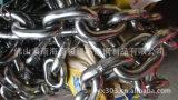 船舶专用配件不锈钢锚链正宗316不锈钢锚链厂家直销12MM;