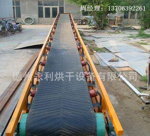 永利厂家直销 辊式矿石输送机 煤粉运输机 煤矿、沙土输送设备