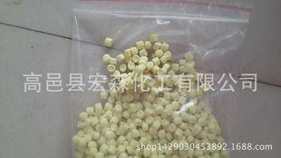環境保護のゴム促進剤MBT、顆粒剤M