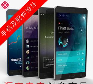 深圳工业产品设计公司|手机周边电子|创意|外观结构|模具外壳制造;
