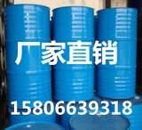长期厂家供应二甲基甲酰胺 齐鲁 DMF 特价销售DMF;