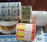 厂家提供防伪技术产品防伪商标 欧盟环保标准防伪商标;