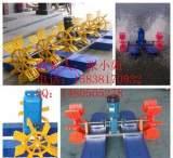 漁業養殖機械 水車式增氧機 2葉輪4葉輪式增氧機;