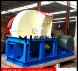 河南廠家熱銷木削機 小型木材粉碎機 木材刨花機 林業機械木片機;