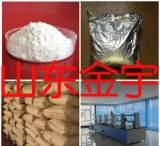 磺胺 农药中间体磺胺 金宇生产优质磺胺 山东基地 质优价廉 现货;